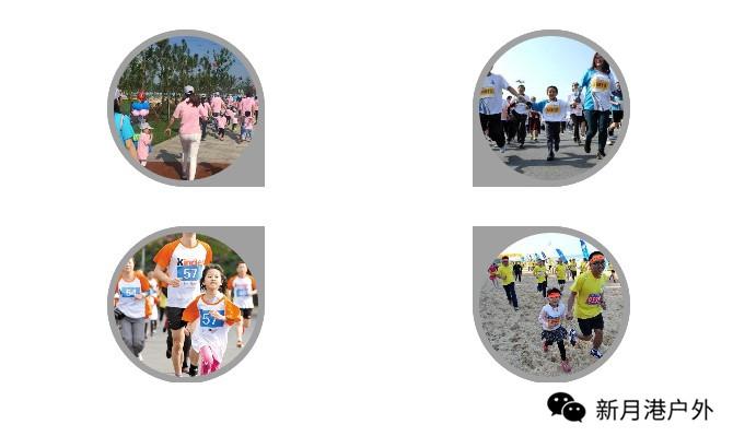 29 地点:漳州开发区双鱼岛海梦湾 活动构成:户外露营,营地活动,音乐会