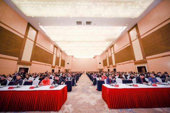 拼多多重磅打造跨境业务 多多国际招商大会在平潭召开