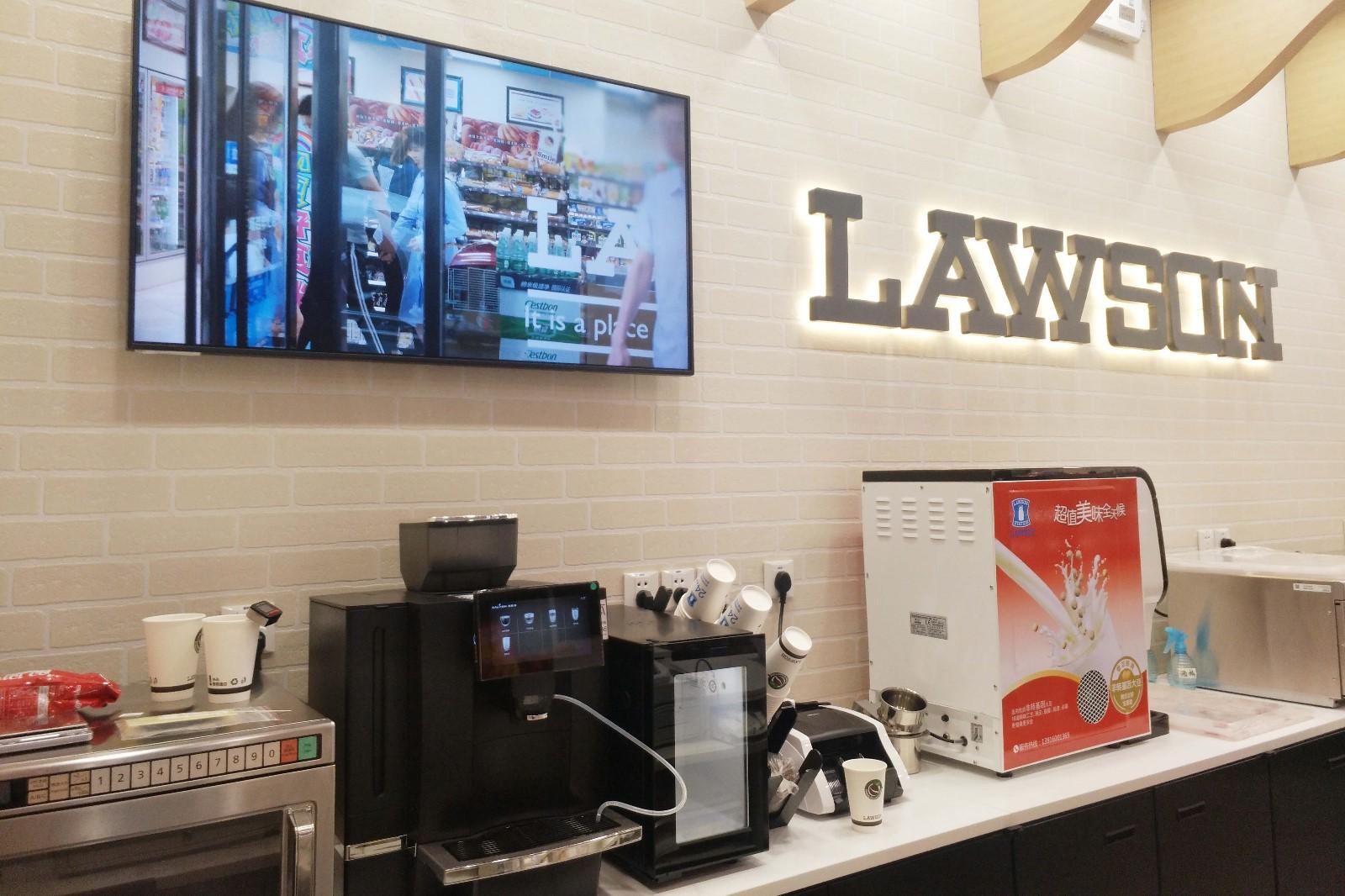 咖乐美物联网咖啡机