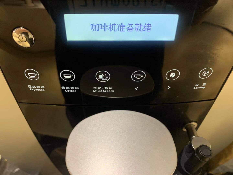 圣图咖啡机触摸屏