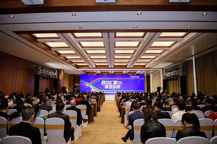 群杰物联科技5年庆客户答谢暨新品发布会在南京隆重召开