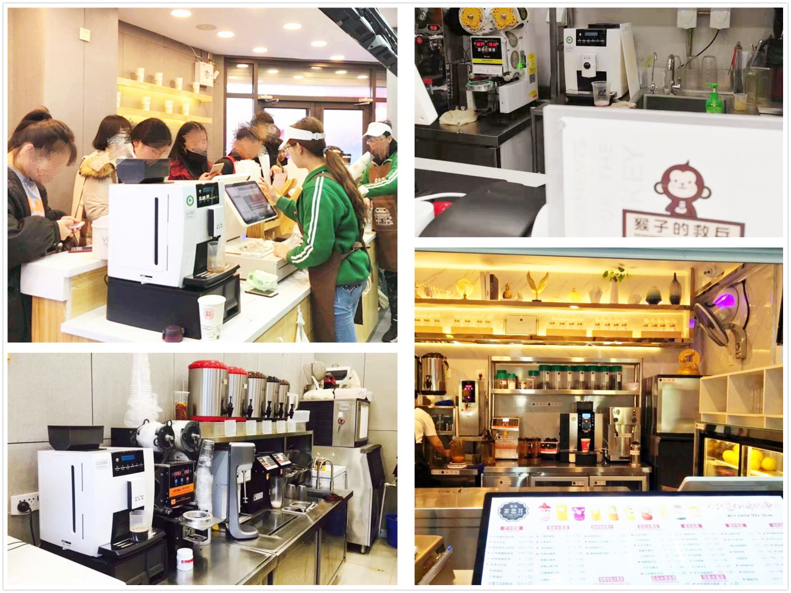 奶茶店咖啡机