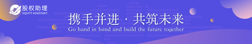思决行与世界华人协会战略合作签约仪式