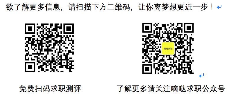 屏幕快照 2020-07-02 14.33.47.png